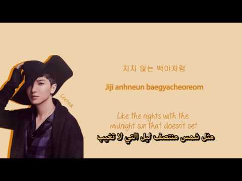 Super Junior   Hit Me Up lyrics Hangul Romanization English ARABIC SUB مترجمة