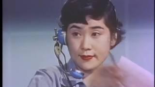 太陽と電波 東京シネマ製作