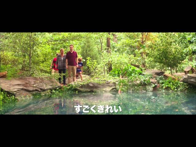 映画『お!バカんす家族』予告編