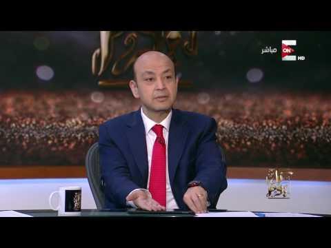 كل يوم - عمرو أديب: المشاكل بتمد في مصر وبننساها .. اخبار عودة السياح الروس إيه؟