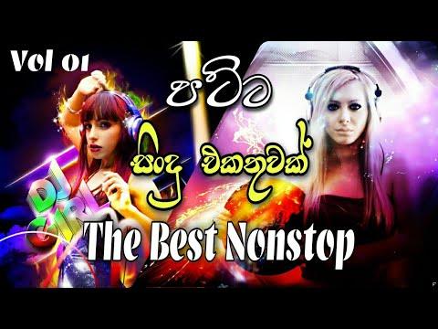 The Best Hit Nonstop / sinhala old nonstop / studio mp3 song