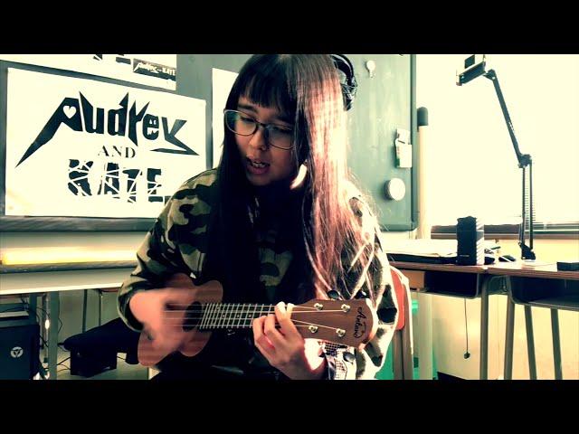 The Offspring - Gone Away - ukulele #2- cover