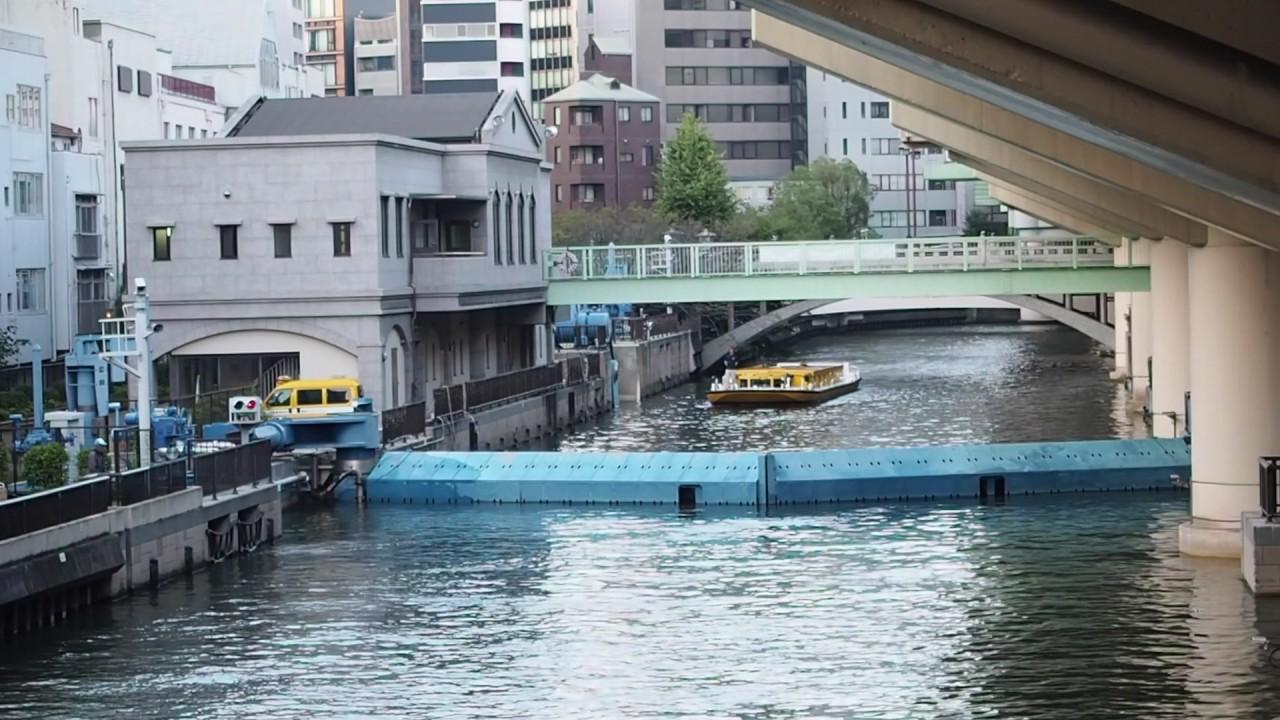 東横堀川水門と閘門の水位調整を行き交う観光船 - YouTube