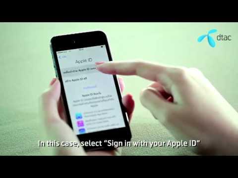 วิธีการเปิดใช้งาน iPhone 5S บนระบบปฏิบัติการ iOS7