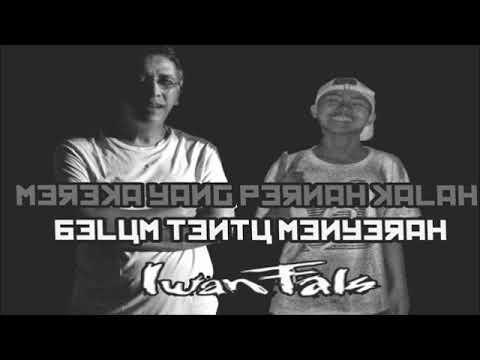 IWAN FALS - DI BAWAH TIANG BENDERA