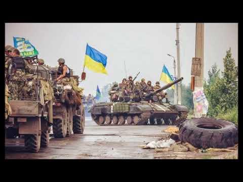 Украина освобождает Донбасс