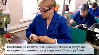 Смотреть видео Новости Москва 24 от 06 04 2015 онлайн