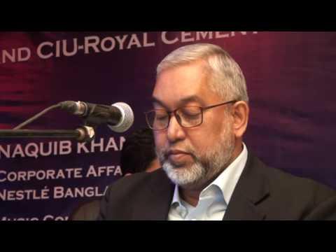CIU-Royal Cement Corporate Talk Last Episode (Part-3)