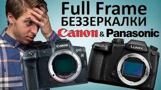 видео Panasonic   Tonerof.ru