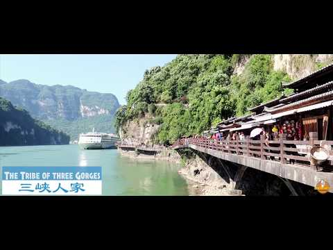 The Longest River in Asia - China Yangtze River Cruise