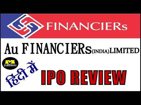 Au small finance bank limited IPO Review in Hindi  [हिन्दी मे] | Au Financiers (India) Limited IPO