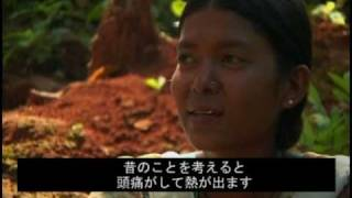 女の子の人身売買(ネパール)/プラン・ジャパン thumbnail