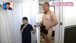 倉野尾成美.