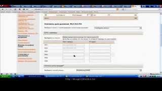 Как купить Доменное имя(, 2011-03-21T15:43:30.000Z)