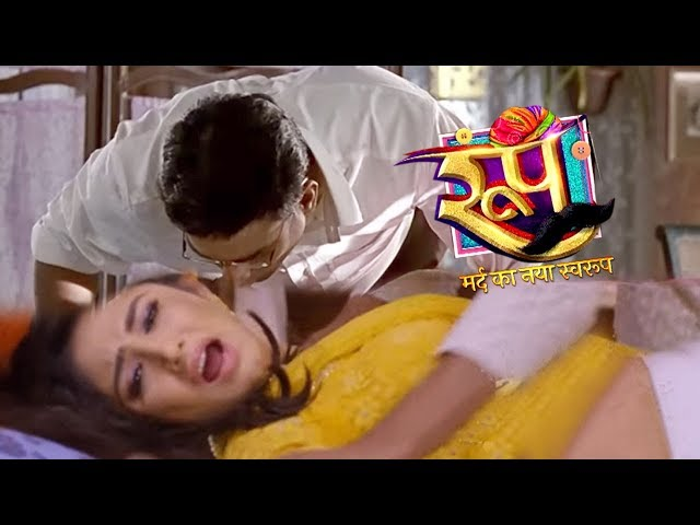 Roop - 3rd December 2018  | Today Latest Update | ??? ???? ?? ??? ?????? | Colors Tv  Serial 2018