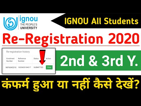 IGNOU Re-Registration कन्फर्म हुआ या नहीं कैसे चेक करे?   Ignou Re Registration Status Not Updated