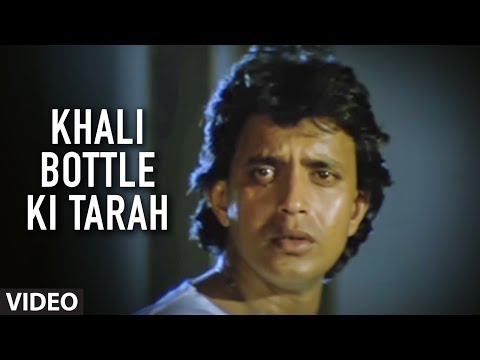 Khali Bottle Ki Tarah [Full Song] | Ilaaka | Mithun Chakraborty, Madhuri Dixit