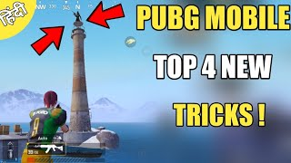 Only 0.5% People Know About This Tricks ! Pubg Mobile 4 Secret Tips And Tricks