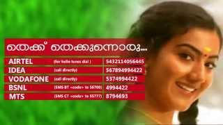 Thekku Thekkennoru... | Sasneham Sumithra | Movie Song