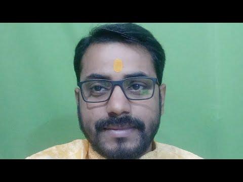 Online συμπαίκτη kundli σε Γκουτζαράτι