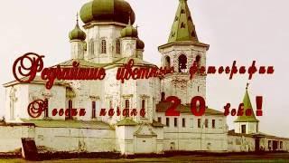 Редкие цветные фото России начала 20 века!