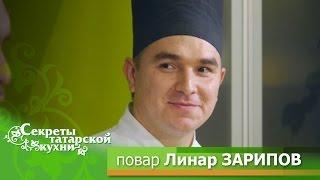 Секрет приготовления Тутырган кузы и напитка Буза открывает повар Линар ЗАРИПОВ