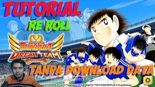 Guide re roll - captain tsubasa dream team screenshot 4