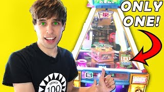 Game | JACKPOT WON ON THE ONLY ARCADE GAME IN THE WORLD LIKE THIS! | JACKPOT WON ON THE ONLY ARCADE GAME IN THE WORLD LIKE THIS!