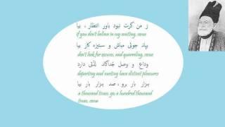 mirza ghalib farsi: sufi tabassum punjabi: mere shauq da: ghulam ali