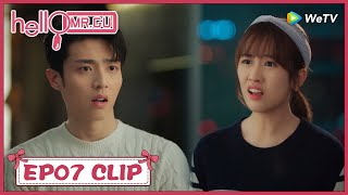 【Hello Mr. Gu】EP07 Clip | Why did she had to work for him? | 原来你是这样的顾先生 | ENG SUB