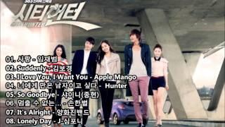 Video City Hunter OST download MP3, 3GP, MP4, WEBM, AVI, FLV April 2018