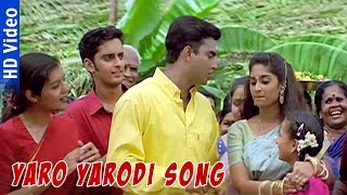 Video Alaipayuthey Yaro Yarodi Song | Alaipayuthey Tamil Movie | Madhavan | Shalini | AR Rahman download MP3, 3GP, MP4, WEBM, AVI, FLV November 2018