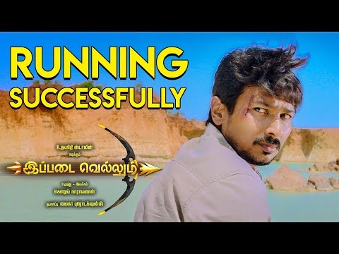 Ippadai Vellum - Running Successfully |...