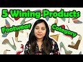 Footwear Category 👠 Top 5 Winning products for Selling on Amazon  | Shoes to Sell on Amazon