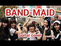BAND-MAID  Shake That  cover