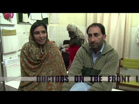 An Emergency Room in Pakistan