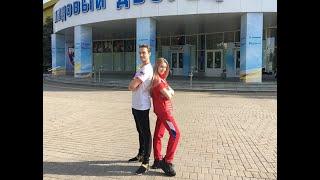 Арина Ушакова Максим Некрасов Контрольные прокаты Юниоры 2020