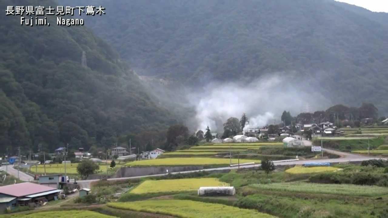 ������������� �����������rural landscape of japan fujimicho