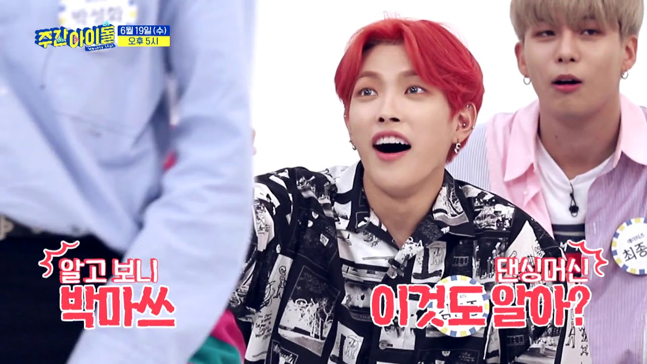 [PREVIEW #3] ONEUS & ATEEZ on Weekly Idol (EXO, TWICE, IZ*ONE Dance Cover Game)