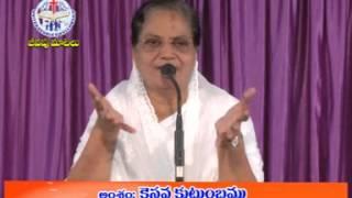 Joy Cherian - Christava Kutumbhamu