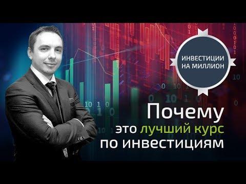 Курсы дмитрия черемушкина скачать << 51459e1