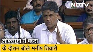 & 39 Modi सरकार ने गलत तरीके से Article 370 हटाई& 39