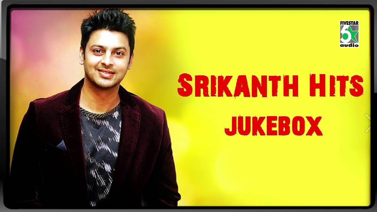 Srikanth Super Hit Popular Audio Jukebox | Vidya Sagar | Yuvan