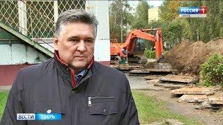 Глава Твері Олексій Вогників проконтролював хід ремонту на об'єктах