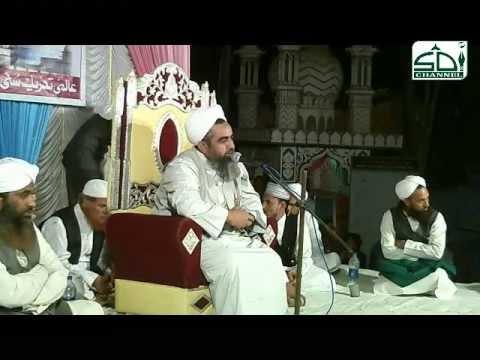Bayaan - Maulana Shakir Ali Noorie