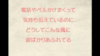 Kiroroのリクエストありがとうございます♪ この歌は、大学生の時からず...