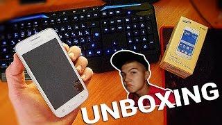 Розпакування Samsung Galaxy STAR 2 Plus (Огляд, Огляд, Unboxing)