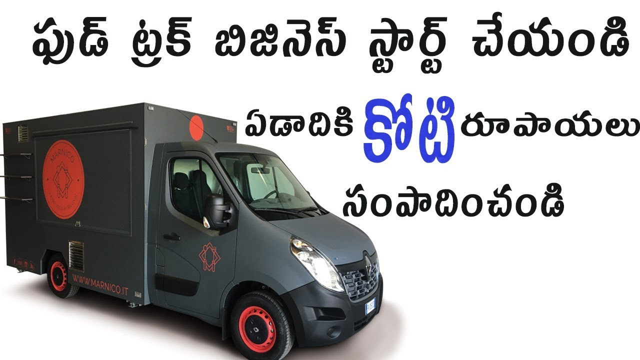 How To Start Food Truck Business In Telugu Ll Top Ideas