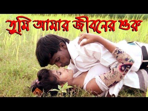 Tumi Amar Jiboner Suru   তুমি আমার জীবনের শুরু   Hero Alom OFFICIAL   Bangla Song 2018