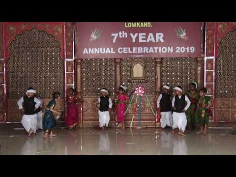 Ida Pida Talu De Shetkari Song Hd English Medium School Gathering Dance 2018-19